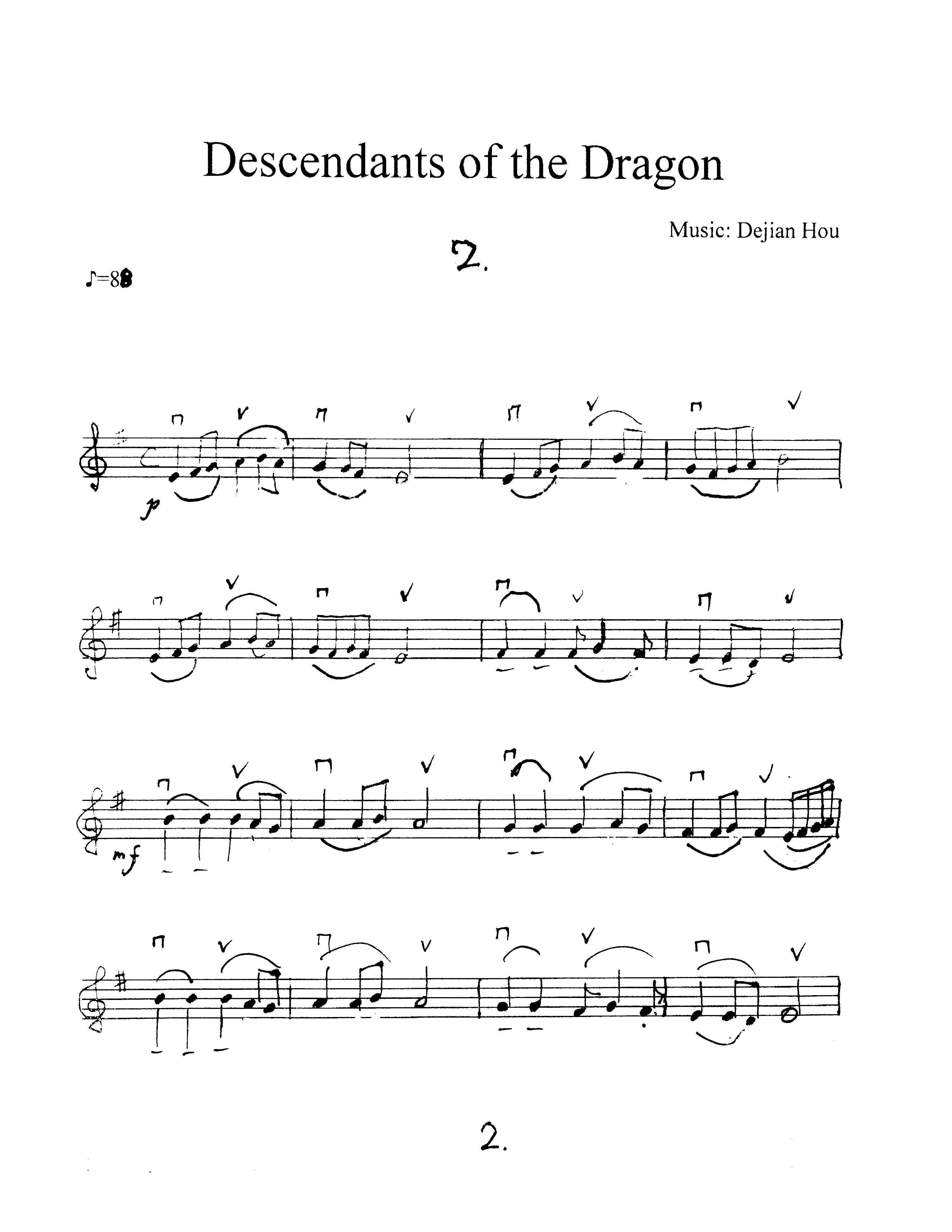 求《龙的传人》小提琴谱!